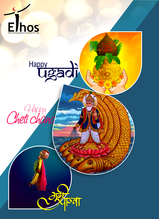 With love and warmth, may you be blessed with good fortune, wealth, and prosperity.  #GudiPadwa #Ugadi #ChetiChand #EthosIndia #Ahmedabad #EthosHR #Recruitment