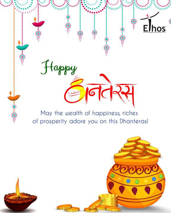 Ethos India,  Dhanteras!, HappyDhanteras, FestiveWishes, Diwali, IndianFestivals, DiwaliisHere, EthosIndia, Ahmedabad, EthosHR, Recruitment, Jobs