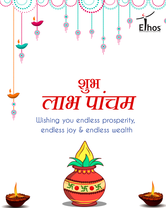 Wishing you endless prosperity, endless joy & endless wealth.   #ShubhLabhPancham #LabhPancham #IndianFestivals #EthosIndia #Ahmedabad #EthosHR #Recruitment #Jobs