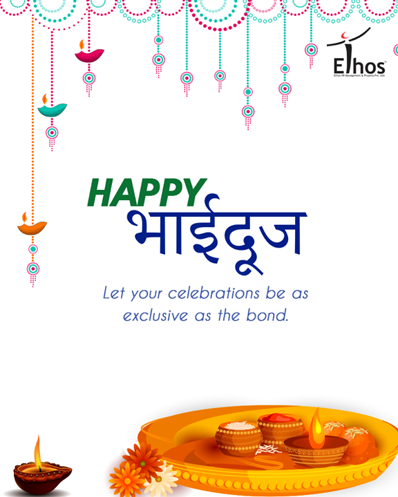 Ethos India,  HappyBhaiDooj, BhaiDooj, FestiveWishes, Diwali, IndianFestivals, EthosIndia, Ahmedabad, EthosHR, Recruitment, Jobs