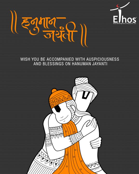 Ethos India,  HappyHanumanJayanti, FestiveWishes, HanumanJayanti, EthosIndia, Ahmedabad, EthosHR, Recruitment