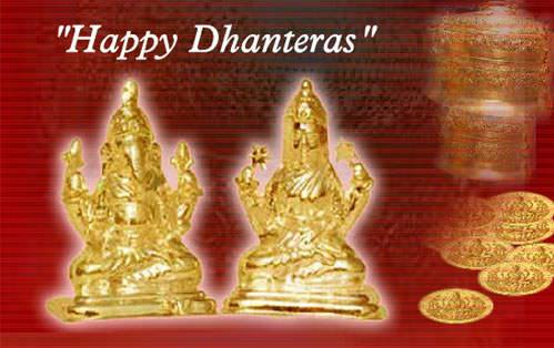 Here's wishing you all a #Prosperous  #Dhanteras !