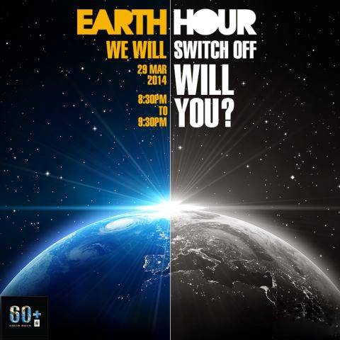 We support the #EarthHour2014 , let's switch off for a better tomorrow!