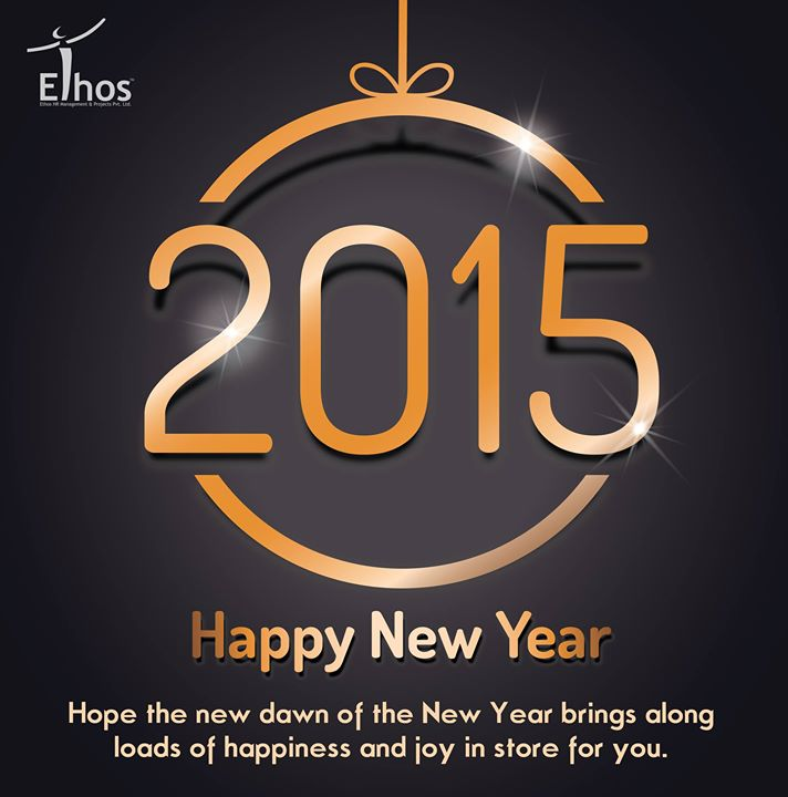 Wish you a very Happy New Year 2015!