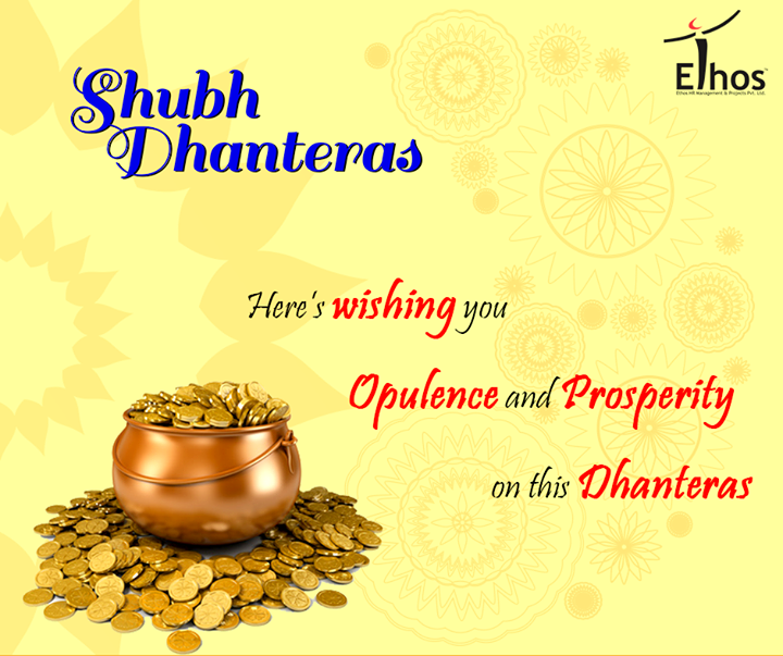 May the pious day of Dhanteras endow you with opulence and prosperity. #ShubhDhanteras